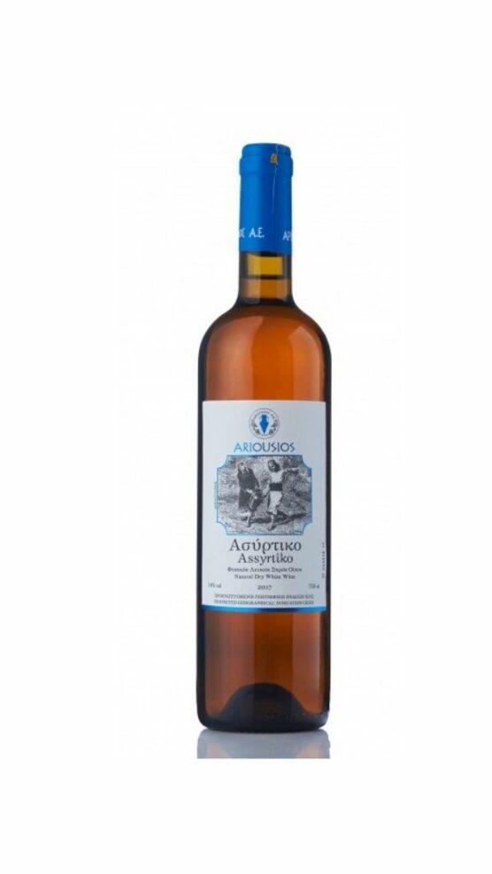 Ariousios Assyrtiko Vin orange Soif ateliers dégustations Limoges